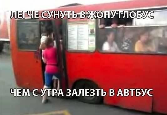 zalez-v-popu-v-avtobuse